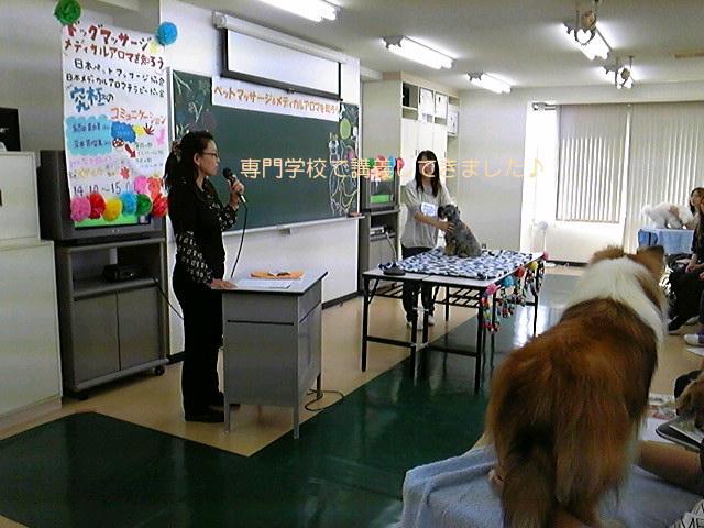 千葉の専門学校へ行ってきました♪