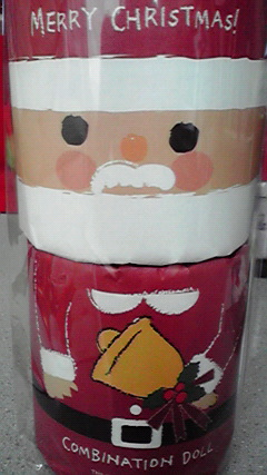 サンタクロース♪