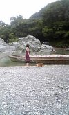 Nagatoro