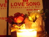 Lovesong_008